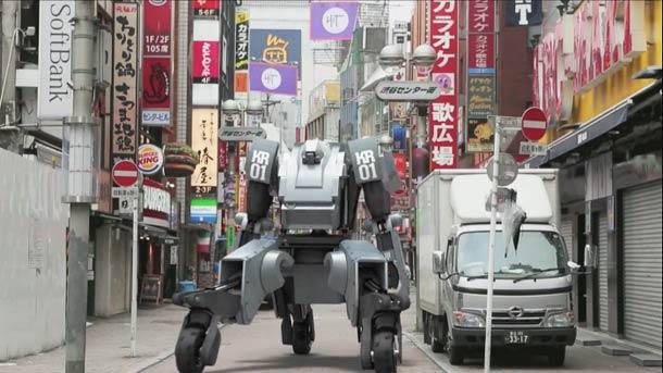 Kuratas Japanese giant robot 6 Kuratas – A Japanese giant robot controlled by iPhone